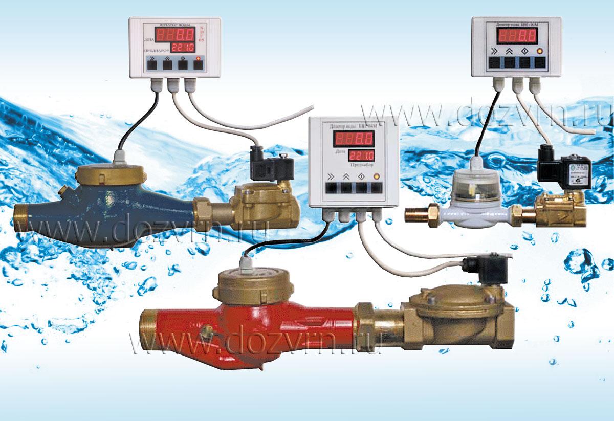 Дозатор воды и жидких компонентов