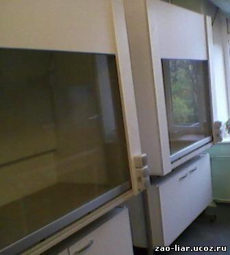 Официальный сайт зао птк лиар - лабораторное оборудование