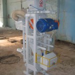 Фасовочная установка