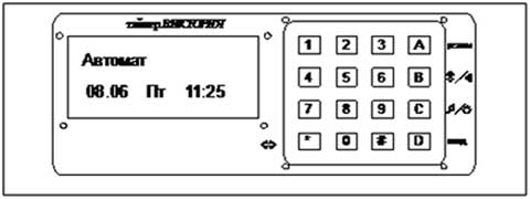 Устройство подачи школьных звонков упшз 018