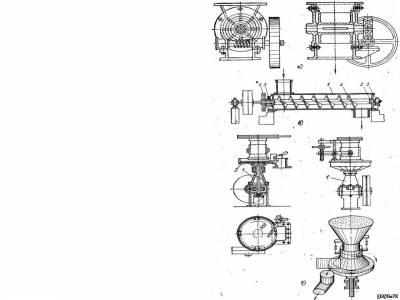 Дозаторы и питатели - конструкция, устройство, схема - 3 октября 2012 - энергетика и механика.