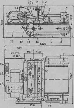 Весовой автоматический дозатор сб-26а
