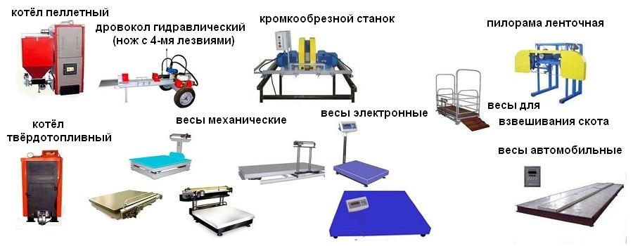 иглинский весовой завод - производство и продажа весов