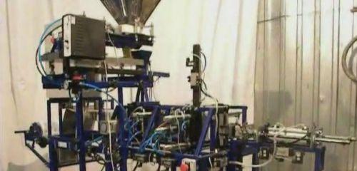 Новатор - оборудование для упаковки объёмно - поштучный дозатор